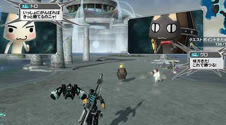 PSO2_「造龍来たる魔の海域」で遭遇できるトロとクロ