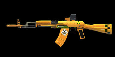 スペシャルフォース2_オルゴールボックス「AK103 Atomic」
