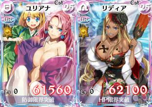 戦場のヴァルキュリア、新カードが登場する「美少女たちの晴れ着お披露目祭り」開催中!