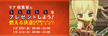 ダンジョンヒーロー_伝説等級のアイテムが手に入るGMクエスト開催!