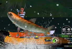 フィッシュハント、正式サービス開始!各地域に特別な魚「ハイエンドフィッシュ」を追加!