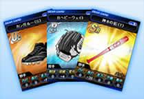 ブラウザプロ野球NEXT、高レアリティカード獲得のチャンス!排出確率アップキャンペーン開催中!