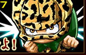 KYORAKUサプライズ、チキチキ!京楽ぱちんこマラソン!豹泥棒アバターをゲットしよう!
