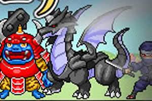 ドラゴンモンスター