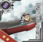 艦隊これくしょん〜艦これ〜_「増設バルジ(中型艦)」