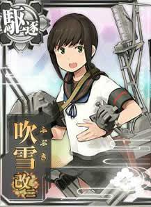 艦隊これくしょん〜艦これ〜_特I型駆逐艦「吹雪」改二改装実装