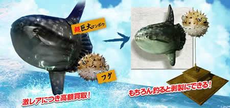 アーキエイジ_大魚釣りに「超巨大マンボウ」や「フグ」追加!