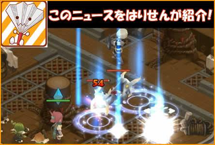 Shadow of Eclipse、目指せ30勝!蒼空戦チャレンジイベントで豪華アイテムゲット!