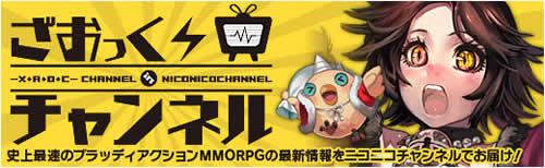 X・A・O・C 〜ザオック〜_「ザオックチャンネル」バナー