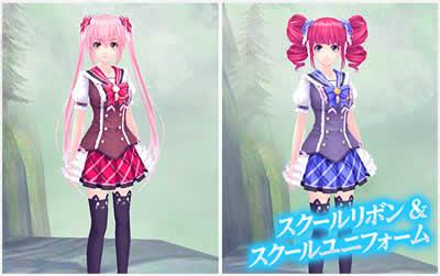 幻想神域 -Innocent World-_女子学生BOXスクールリボン&スクールユニフォーム