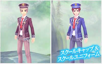 幻想神域 -Innocent World-_男子学生BOXスクールキャップ&スクールユニフォーム