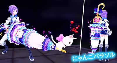 幻想神域 -Innocent World-_「にゃんこパラソル」