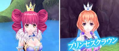 幻想神域 -Innocent World-_プリンセスクラウン