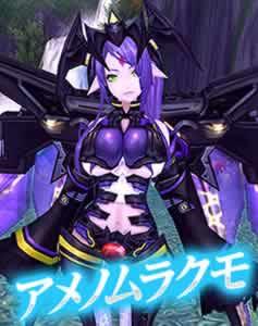 幻想神域 -Innocent World-_アメノムラクモ