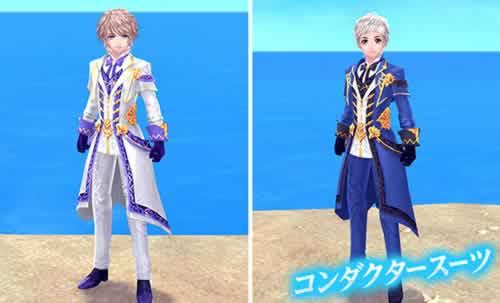 幻想神域_コンダクタースーツ