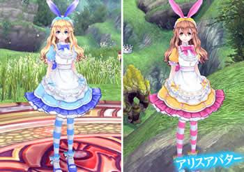 幻想神域、新コンテンツ「幻神バトル」実装決定!「アリスアバター」&「白ウサギのスーツ」登場