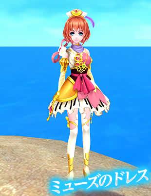 幻想神域 -Cross to Fate_ミューズのドレスBOXからエメラルドミューズのドレスなど入手できます