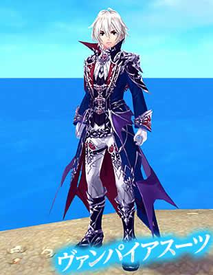 幻想神域 -Cross to Fate_ヴァンパイアスーツBOX購入で闇夜のヴァンパイアスーツをゲットしよう