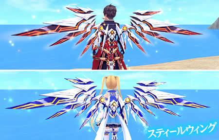 幻想神域 -Cross to Fate-_スティールウィング