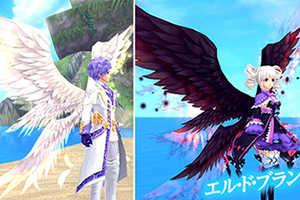 熾天使の翼「エル・ド・ブラン」