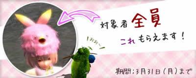 鬼斬、JCB オンラインプリペイドカード決済追加!キャンペーン実施中!