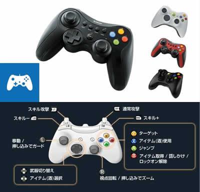 鬼斬_Xinput方式ゲームパッド対応