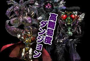 鬼斬、春の大型アップデート第一弾が実装間近!期間限定イベント実施や高難易度ダンジョン追加!