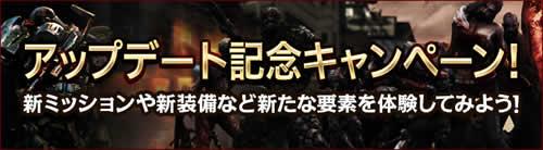 HOUNDS(ハウンズ)_アップデート記念キャンペーン実施中