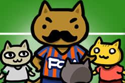 FCマネージャー