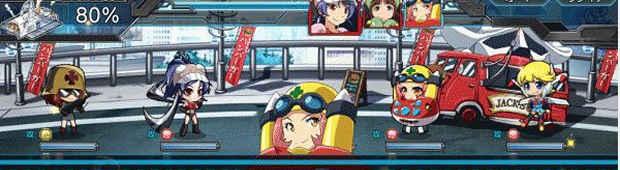 ロボットガールズZ、レベルアナザー(Hell)実装&地獄要塞獲得ポイント2倍キャンペーン実施中!