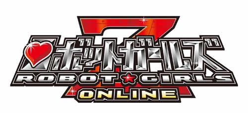 「ロボットガールズZ ONLINE」ロボコイン募集に「帝王ゴール」が新登場しました。