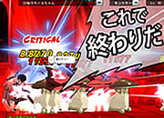 エルソード_戦闘中スキル発動