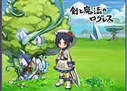 剣と魔法のログレス_アバターコレクション