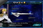 銀河英雄伝説タクティクス_戦闘画面