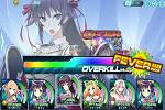 X-Overd(クロスオーバード)_オーバーキルコンボ!