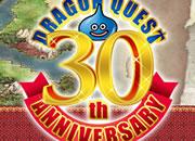 ドラゴンクエスト モンスターパレード_30周年を迎えました