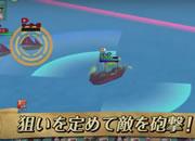 蒼海の武装商船(プライヴァティア)_3Dで展開されるバトル