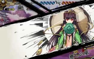 九十九姫(つくもひめ)スクリーンショット