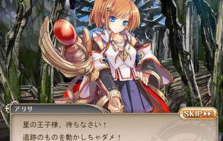 神姫PROJECTスクリーンショット