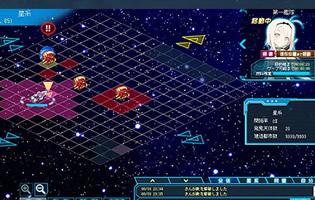 超銀河船団∞-INFINITY-スクリーンショット
