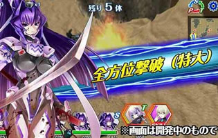MUV-LUV ALTERNATIVE STRIKE FRONTIERスクリーンショット