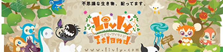Livly Island