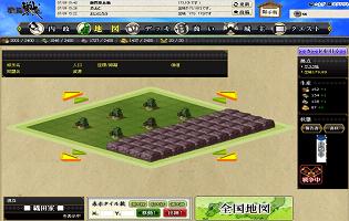 戦国IXAスクリーンショット