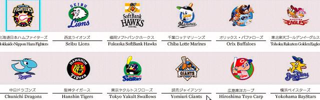 野球つくONLINE2
