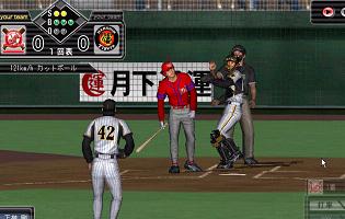 野球つくONLINE2スクリーンショット