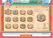 リアルトレジャーゲームスクリーンショット