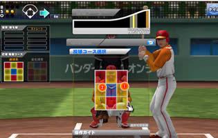 プロ野球MAXスクリーンショット
