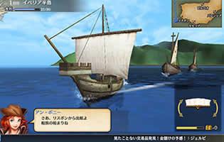 大航海時代Vスクリーンショット