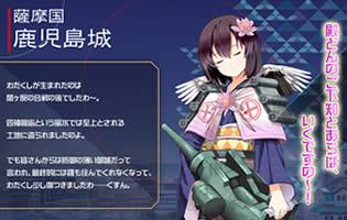 御城プロジェクト〜CASTLE DEFENSE〜スクリーンショット